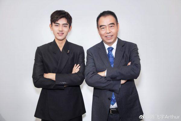 พระเอกจีนลูกไม้หล่นไม่ไกลต้น -เฉินเฟยอวี่ - Chen Feiyu - Arthur Chen - 陈飞宇