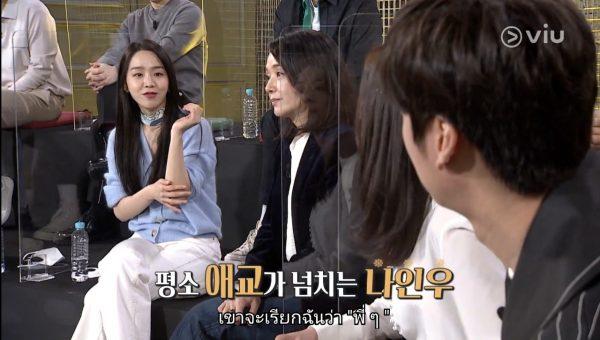 มเหสีแห่ง Mr.Queen, Mr.Queen, ชินฮเยซอน, นักแสดงเกาหลี, ชอลจง, คิมโซยง, คิมจองฮยอน, Shin Hye Sun, 철인왕후, ซีรี่ย์เกาหลีย้อนยุค, ซีรี่ย์เกาหลี, ซีรี่ส์เกาหลีย้อนยุค, ซีรี่ส์เกาหลี, ซีรีส์เกาหลีย้อนยุค, ซีรีส์เกาหลี, ชาซองฮวา, ซอลอินอา, แชซออึน, นาอินอู, จางบงฮวาน, คิมโซบง, คิมอินควอน, แพจงอ๊ก, ชเวซังกุง, ฮงยอน, คิมบยองอิน, โชฮวาจิน, โจฮวาจิน, พ่อครัวหลวง, พระพันปีหลวง, เจ้าชายยางพยองกุน, ยูมินกยู, พระพันปี, โชยอนฮี, ฮงบยอลกัม, อีแจวอน, คิมฮวาน, ยูยองแจ, คิมมุนกึน, จอนแพซู, คิมชเวกึน, คิมแทอู, สนมเอกอึย, ชอลจง Mr.Queen, คิมโซยง Mr.Queen, จางบงฮวาน Mr.Queen, คิมโซบง Mr.Queen, ชเวซังกุง Mr.Queen, ฮงยอน Mr.Queen, คิมบยองอิน Mr.Queen, โชฮวาจิน Mr.Queen, โจฮวาจิน Mr.Queen, พ่อครัวหลวง Mr.Queen, พระพันปีหลวง Mr.Queen, เจ้าชายยางพยองกุน Mr.Queen, พระพันปี Mr.Queen, ฮงบยอลกัม Mr.Queen, คิมฮวาน Mr.Queen, คิมมุนกึน Mr.Queen, คิมชเวกึน Mr.Queen, สนมเอกอึย Mr.Queen, Kim Jung Hyun, Cha Chung Hwa, Chae Seo Eun, Yoo Min Kyu, Lee Jae Won, Bae Jong Ok, Kim Tae Woo , Na In Woo Jeon Bae Soo, Yoo Young Jae, แบจงอ๊ก,Seol In Ah, Jo Yeon Hee, โจยอนฮี, ชินฮเยซอนเม้าท์นาอินอู, Mr.Queen Commentary, 나인우