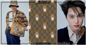 Gucci x Kai Collection