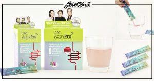 ผลิตภัณฑ์เสริมอาหาร DDC ActivPro