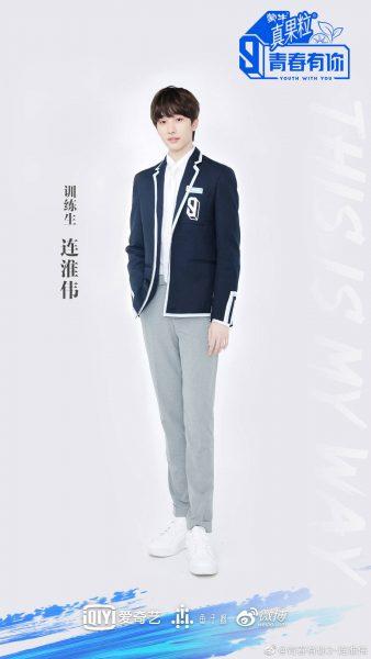เหลียนหวยเหว่ย, Lian Huaiwei, โทนี่, Youth With You 3, ไอดอลจีน, Youth With You 1, รายการค้นหาไอดอลจีน, Youth With You, PRODUCE X 101, รายการค้นหาไอดอลเกาหลี, รายการจีน, รายการเซอร์ไวเวิลจีน, รายการเซอร์ไวเวิลเกาหลี, รายการเกาหลี, ไอดอลเกาหลี, Tony, 连淮伟, 青春有你 3, Qīng Chūn Yǒu Nǐ 3, Qing Chun You Ni, Idol Producer season 2, Idol Producer 2, Idol Producer, Qing Chun You Ni 3, Qing Chun You Ni 1, 青春有你 1, 青春有你, Qīng Chūn Yǒu Nǐ 1, Qīng Chūn Yǒu Nǐ, LIAN HUAI WEI STUDIO, 连淮伟工作室, Astro Music, 星宇愔乐, Yu Jingtian, Tony Yu, 余景天, iQIYI, Yu Jing Tian, Idol Producer 4, Idol Producer season 4, 토니, Yeo Kyeong Cheon, 여경천, Produce 101, Produce 101 season 4, 프로듀스 X 101, 프로듀스 101, เหลียนหวยเว่ย, เหลียนไหวเหว่ย, อวี๋จิ่งเทียน