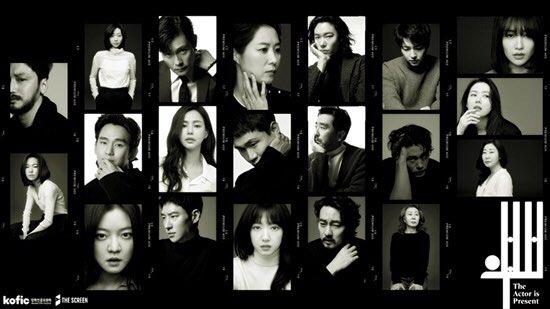 ยุนยอจอง, โซจีซบ, ซนเยจิน, คิมซูฮยอน, ซงจุงกิ, พัคชินฮเย, รยูจุนยอล, อีเจฮุน, อีบยองฮอน, รยูซึงรยง, โอจองเซ, รามีรัน, คิมดามี, อีฮานี, มุนโซรี, พัคฮาซอน, ฮันเยริ, โกอาซอง, ยูแท, บยอนโยฮัน, ฮยอนบิน, อีมินโฮ, พัคโบกอม, พัคซอจุน, จองแฮอิน, ยอจินกู, จีชางอุค, ดีโอ, อิมชีวาน, อีซึงกิ, โจจองซอก, จองคยองโฮ, อีจุนกิ, จางฮยอก, จองอูซอง, คังฮานึล, จางดงกอน, จูจีฮุน, ชเวอูชิก, คังดงวอน, กงมยอง, อีจงซอก, นัมจูฮยอก, อีกวางซู, ยูอาอิน, ยูยอนซอก, ชาแทฮยอน, คิมแดมยอง, โจซึงอู, อีจองแจ, คิมยองมิน, คิมนัมกิล, อีซอนกยุน, อีจุน, คิมฮีแอ, คิมฮเยซู, กงฮโยจิน, จอนจีฮยอน, ฮาจีวอน, ซงฮเยคโย, ยุนอา, ซูยอง, ซูจี, ไอยู, อันโซฮี, จองยูมี, พัคโซดัม, จอนโดยอน, ซอเยจี, คิมยูจอง, คิมแซรน, คิมฮยางกี, มุนแชวอน, ชินฮเยซอน, คิมโกอึน, ฮันฮโยจู, ฮันจีมิน, พัคโบยอง, ซงจีฮโย, แบดูนา, โจยอจอง, มุนกึนยอง, ชินฮยอนบิน, อีนายอง, อีจูยอง, อีชียอง, วอนจินอา, Korean Actors 200, นักแสดงเกาหลี, สภาการภาพยนตร์เกาหลี, Korean Film Council, KOFIC