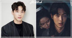 지수, 김지수, Jisoo, River Where the Moon Rises, จีซู, คิมจีซู, นักแสดงเกาหลี, พระเอกเกาหลี, จีซูรังแกเพื่อน, จีซูข่าวไม่ดีสมัยเรียน, Kim Jisoo