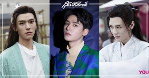 กงจวิ้น - Gong Jun - Simon Gong - 龚俊 - ซีรี่ย์จีน - ซีรี่ย์จีนปี 2021 - ซีรี่ย์จีนย้อนยุค - ซีรี่ย์จีนครึ่งปีแรก 2021 - ซีรี่ย์จีนไตรมาสแรก 2021 - พระเอกจีน - พระเอกซีรี่ย์จีน - ดาราจีน - ดาราชายจีน - นักแสดงจีน - นักแสดงชายจีน - คนดังจีน - บันเทิงจีน - ซุปตาร์จีน - ข่าวจีน - สกู๊ปจีน