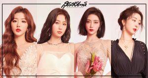 สมาชิกวง THE9 - THE9 - THE NINE -เดอะไนน์ - เกิร์ลกรุ๊ปจีน -สมาชิกเกิร์ลกรุ๊ปจีน - ดาราจีน -ดาราหญิงจีน - ไอดอลจีน - ไอดอลหญิงจีน - นักแสดงจีน – นักแสดงหญิงจีน - นักร้องหญิงจีน- นางเอกซีรี่ย์จีน - นางเอกจีน - ซีรี่ย์จีน - ซีรี่ย์จีนของไอดอลจีน - อวี๋ชูซิน - Yu Shuxin - 虞书欣- 月光变奏曲- 苍兰诀- สวี่เจียฉี - Xu Jiaqi -许佳琪- 清风朗月花正开- จ้าวเสี่ยวถัง - Zhao Xiaotang - 德云瓦舍- ข่งเสวี่ยเอ๋อร์ - Kong Xueer - 孔雪儿- 潇洒佳人淡淡妆