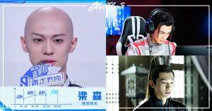 เหลียงเซิน - Liang Sen - LEO - 梁森- Youth With You 3 - 青春有你3 - Qing Chun You Ni 3 - iQiyi - รายการจีน - รายการไอดอลชายจีน – รายการเซอร์ไวเวิลจีน - นักแสดงจีน - นักแสดงชายจีน - ดาราจีน - ดาราชายจีน - คนดังจีน - บันเทิงจีน - ข่าวจีน - เด็กฝึกชายจีน- ไอดอลชายจีน