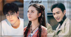 นักแสดงจีนส่งซีรี่ย์จีนออนแอร์ - ซีรี่ย์จีนปี 2021 - ซีรี่ย์จีนครึ่งปีแรก 2021 - ซีรี่ย์จีน- ซีรี่ย์จีนไตรมาสแรก 2021-ซีรี่ย์จีนต้นปี 2021 - ซีรี่ย์จีนซับไทย - นักแสดงจีน - นักแสดงชายจีน - นักแสดงหญิงจีน – ดาราจีน - ดาราหญิงจีน - ดาราชายจีน - พระเอกจีน - พระเอกซีรี่ย์จีน-นางเอกจีน - นางเอกซีรี่ย์จีน - คนดังจีน – บันเทิงจีน - ซุปตาร์จีน - คนดังจีน - ข่าวจีน - สกู๊ปจีน - ซ่งอี้ -จางปินปิน - ไป๋จิ้งถิง-ป๋ายจิ้งถิง -หูอี้เทียน - จ้าวจินม่าย - Bai Jingting - Zhang Binbin - Song Yi - Hu Yitian - Zhao Jinmai - 张彬彬- 胡一天- 宋轶-白敬亭- 赵今麦