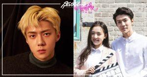 งานแสดงจีนของเซฮุน EXO - เซฮุน EXO – โอเซฮุน – exo - Sehun - Sehun EXO - 오세훈- Oh Se Hun - 吴世勋- Catman - 我爱喵星人- ไอดอลชายเกาหลี - ไอดอลเกาหลี - พระเอกหนังจีน - พระเอกซีรี่ย์จีน -นักร้องเกาหลี - สมาชิกบอยแบนด์เกาหลี -สมาชิกวง EXO – หนังจีน - ซีรี่ย์จีน - หนังจีนปี 2021 -ซีรี่ย์จีนรอออนแอร์ - คนดังเกาหลี - ซุปตาร์เกาหลี - บันเทิงจีน - ข่าวจีน