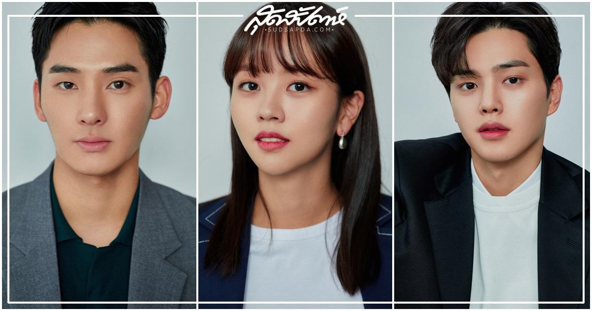 ฮวังซอนโอ, นักแสดงนำ Love Alarm, Love Alarm, ซงคัง, คิมโซฮยอน, นักแสดงเกาหลี, River Where The Moon Rises, Love Alarm ซีซั่น 2, ออริจินัลซีรีส์ของ Netflix, Navillera, Like a Butterfly, ออริจินัลซีรีส์เกาหลีของ Netflix, Netflix, Love Alarm 2, Love Alarm season 2, Song Kang, 송강, 김소현, Kim So Hyun, จองการัม, 정가람, Jung Ga-ram