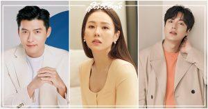 Forbes Korea Power Celebrity, BTS, BLACKPINK, รยูฮยอนจิน, ซนฮึงมิน, อิมยองอุง, คิมกวังฮยอน, ยูแจซอก, ยองทัก, จองดงวอน, จางยุนจอง, อีชางวอน, TWICE, IU, พัคซอจุน, จางมินโฮ, อีมินโฮ, ชาอึนอู, แบคจงวอน, นาแทจู, คิมซูฮยอน, ฮยอนบิน, คิมโฮจุง, ซูจี, คิมโซยอน, จูจีฮุน, คิมซูชาน, ซนเยจิน, พัคจินยอง, ซองชีคยอง, อีซึงกิ, คิมซอนโฮ, พัคเซรี, อีฮโยริ, คิมฮีแอ, คิมยอนกยอง, Rain, โจจองซอก, นาฮุนอา, ฮันโซฮี, พัคชินฮเย, แพคจงวอน, คิมฮีเอ, ซอนเยจิน, ปาร์คชินเฮ, พัคชินเฮ, ลีมินโฮ, ไอยู, คนดังผู้ทรงอิทธิพล 2021, คนดังผู้ทรงอิทธิพล จาก Forbes Korea, Forbes Korea, คนดังเกาหลีผู้ทรงอิทธิพล, คนดังเกาหลีผู้ทรงอิทธิพล ปี 2021, นักกีฬาเกาหลี, นักร้องเกาหลี, ไอดอลเกาหลี, นักแสดงเกาหลี, 2021 포브스코리아 선정 파워 셀럽 40, คนดังทรงอิทธิพล 2021, คนดังทรงอิทธิพล จาก Forbes Korea, Forbes Korea, คนดังเกาหลีทรงอิทธิพล, คนดังเกาหลีทรงอิทธิพล ปี 2021