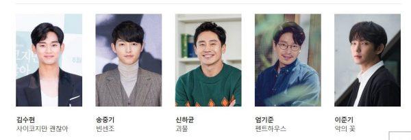 57th Baeksang Arts Awards, Baeksang Arts Awards 2021, งานประกาศรางวัล, Baeksang Arts Awards, 2021 Baeksang Arts Awards, 백상예술대상, 제 57회 백상예술대상, Netflix, คิมโซยอน,คิมโซฮยอน, ซอเยจี, ชินฮเยซอน, ออมจีวอน, คิมซูฮยอน, ซงจุงกิ, ชินฮากยุน, อิมกีจุน, อีจุนกิ, พัคฮาซอน, Birthcare Center, ชินอึนกยอง, ยอมฮเยรัน, The Uncanny Counter, จางยองนัม, ชาชองฮวา, Mr.Queen, คิมซอนโฮ, START-UP, คิมจีฮุน, โอจองเซ, อีฮีจุน, Mouse, ชเวแดฮุน, คิมฮยอนซู, พัคคยูยอง, พัคกยูยอง, พัคจูฮยอน, อีจูยอง, Times, ชเวซองอึน, Beyond Evil, คิมยองแด, The Penthouse, นาอินอู, River Where the Moon Rises, นัมยุนซู, Extracurricular, ซงคัง, Sweet Home, อีโดฮยอน, 18 Again, Vincenzo, Flower of Evil, My Unfamiliar Family, It's Okay to Not Be Okay, Record of Youth, Ants are dull today, Kakao TV, Hangout with Yoo, How Do You Play?, MBC, Sing Again, JTBC, You Quiz on the Block, tvN, The Stage Of Legends Archive K, SBS, คิมซุก, ซงอึนอี, จางโดยอน, แจแจ, ฮงฮยอนฮี, มุนเซยุน, ชินดงยอบ, ยูแจซอก, อีซึงกิ, โจเซโฮ, Me and Me, Three sisters, More Than Family, Steel Rain 2: Summit, The Singer, Innocence, Call, An Old Lady, The Day I Died: Unclosed Case, Moving On, Samjin Company English Class, Voice of Silence, The Book of Fish, Peninsula, Space Sweepers, Deliver Us from Evil, โกอาซอง, คิมฮเยซู, มุนโซรี, เยซูจอง, จอนจุงซอ, พยอนโยฮัน, ซอลคยองกู, ยูอาอิน, อีจองแจ, โจจินอุง, คิมซอนยอง, แพจงอ๊ก, อีเร, อีซม, อีจองอึน, คูคโยฮวาน, พัคจองมิน, ชินจองกึน, ยูแจมยอง, ฮาจุนโฮ, พัคโซอี, จางยุนจู, จองซูจอง, ชเวจองอุน, คิมโดยุน, รยูซูยอง, พัคซึงจุน, อีบงกึน, ฮงคยอง