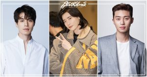Happy New Year, Decibel, Concrete Utopia, Kim Rae Won, Lee Jong Suk, Jung Sang Hoon, Park Byung Eun, Lee Sang Hee, Jo Dal Hwan, ASTRO, Cha Eun Woo, อีจงซอก, ชาอึนอู, คิมแรวอน, พัคบยองอึน, อีซังฮี, จองซังฮุน, โจดัลฮวาน, Han Ji Min, Lee Dong Wook, Kang Ha Neul, Girls' Generation, YoonA, Won Jin Ah, Seo Kang Joon, Lee Kwang Soo, Kim Young Kwang, Go Sung Hee, Lee Jin Wook, Lee Kyu Hyung, Jo Joon Young, Won Ji An, Lee Hye Young, Jung Jin Young, ยุนอา Girls' Generation, ชาอึนอู ASTRO, Park Seo Joon, Park Bo Young, Lee Byung Hun, 데시벨, 해피뉴이어, 콘크리트 유토피아, อีดงอุค, ยุนอา ฮันจีมิน, คังฮานึล, ซอคังจุน, อีกวางซู, อีจินอุค, คิมยองกวัง, วอนจินอา, อีคยูฮยอง, กซองฮี, โจจุนยอง, วอนจีอัน, อีฮเยยอง, จองจินยอง, พัคโบยอง, พัคซอจุน, อีบยองฮอน, หนังเกาหลี, วงการภาพยนตร์เกาหลี, ภาพยนตร์เกาหลี, พระเอกเกาหลี, นางเอกเกาหลี, นักแสดงเกาหลี