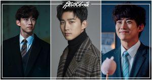 อ๊กแทคยอน, แทคยอน, ไอดอลเกาหลี, นักแสดงเกาหลี, 2PM, แทคยอน 2PM, ไอดอลนักแสดง, 옥택연, Ok Taekyeon, Ok Taecyeon, 택연, Taecyeon, Tae Taekyeon, Vincenzo