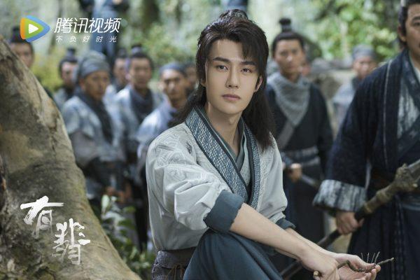 Legend of Fei - นางโจร - 有翡
