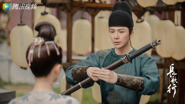 ฉางเกอสิง - นักแสดงจีน - นักแสดงซีรี่ย์จีนสตรีหาญ ฉางเกอ - สตรีหาญ ฉางเกอ - ฉางเกอสิง - Chang Ge Xing - CHANGGE XING - The Long March of Princess Changge - 长歌行- WeTVth