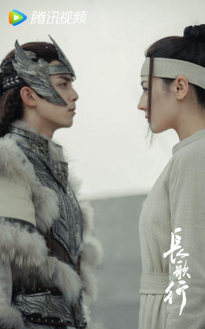 The Long March of Princess Changge - สตรีหาญ ฉางเกอ - 长歌行 - Chang Ge Xing - Dilireba - Wu Lei - ตี๋ลี่เร่อปา - อู๋เหล่ย