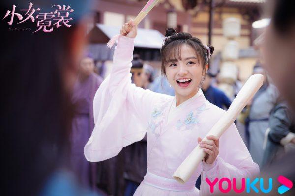Ni Chang - 小女霓裳- ซีรี่ย์จีนใน YOUKU