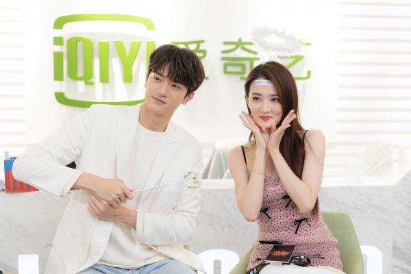 Love Scenery - ฉากรักวัยฝัน - 良辰美景好时光 - Xu Lu - Lin Yi - สวีลู่ - หลินอี - iQiyi - WeTVth