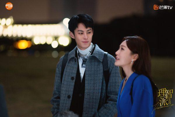 คู่จิ้นพระ-นางต่างวัย -The Rational Life - The Woman Who Cannot Fall in Love - 理智派生活 - Qin Lan - Dylan Wang - Wang Hedi - ฉินหลาน - ดีแลน หวัง - หวังเฮ่อตี้