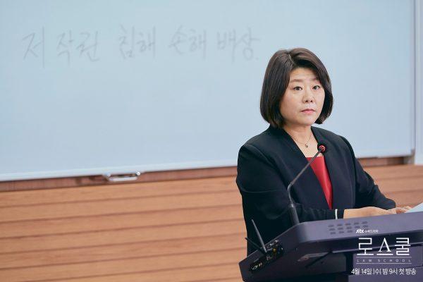 로스쿨, ซีรี่ย์เกาหลี, ซีรี่ย์เกาหลีแนวกฎหมาย, JTBC, ซีรี่ส์เกาหลี, ซีรี่ส์เกาหลีแนวกฎหมาย, ซีรีส์เกาหลี, ซีรีส์เกาหลีแนวกฎหมาย, อีซูกยอง, เดวิดอี, โกยุนจอง, คิมมยองมิน, อีจองอึน, คิมบอม, รยูฮเยยอง, Kim Myung Min, Kim Bum, Ryu Hy Young, and Lee Jung Eun, Lee Soo Kyung, Lee David, Go Yoon Jung, Hyun Woo, ฮยอนอู, อีเดวิด