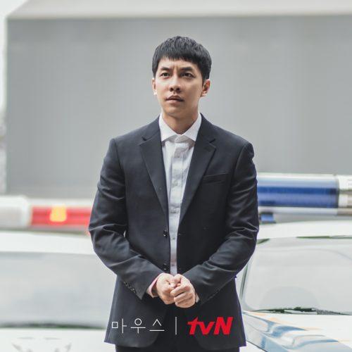 จองบารึม, Mouse, อีซึงกิ, ลีซึงกิ