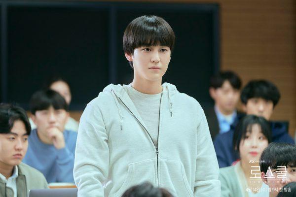 ฮันจุนฮวี, Law School, คิมบอม