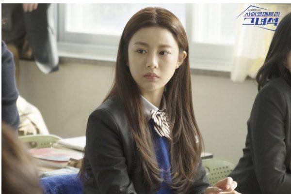 ยุนจอง, Go Youn Jung, Go Yoon Jung, 고윤정,นักแสดงเกาหลีดาวรุ่ง, นักแสดงเกาหลี,