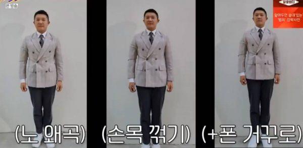 YOU QUIZ ON THE BLOCK, ไอยู, อีจีอึน, นักร้องเกาหลี, นักแสดงเกาหลี, นางเอกเกาหลี, Lee Ji Eun, 아이유, 이지은, อีจีอึน, ศิลปินเกาหลี, 유 퀴즈 온 더 튜브