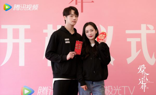 She and Her Perfect Husband - Yang Mi - หยางมี่ - Xu Kai – Kevin Xu - 许凯