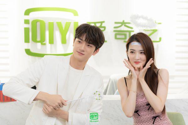 Love Scenery - ฉากรักวัยฝัน - 良辰美景好时光- หลินอี - Lin Yi - 林一- สวีลู่ - Xu Lu - 徐璐 - ซีรี่ย์จีนน่าดูใน iQiyi - iQiyi