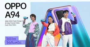 OPPO A Series