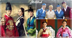 해를 품은 달, The Moon That Embraces the Sun, นักแสดงเกาหลี, พระเอกเกาหลี, นางเอกเกาหลี, The Moon Embracing the Sun, Moon Embracing The Sun, คิมซูฮยอน, ฮันกาอิน, จองอิลอู, ซงแจริม, ยุนซึงอา, ยอจินกู, คิมยูจอง, คิมโซฮยอน, อิมชีวาน, อีวอนกึน, อีแทรี, อีแทริ, จินจีฮี, The Sun and the Moon, Han Ga In, Kim Soo Hyun, Jung Il Woo, Song Jae Rim, Yoon Seung Ah, Kim You Jung, Kim Yoo Jung, Yeo Jin Goo, Lee Tae Ri, Kim So Hyun, Im Si Wan, Lee Won Geun, Jin Ji Hee, 김유정, 여진구, 김수현, 한가인, 정일우, 송재림, 윤승아, 이태리, 김소현, 임시완, 이원근, 진지희, ซีรี่ย์เกาหลี, ซีรีส์เกาหลี, ซีรี่ส์เกาหลี