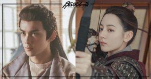 เรื่องจริงของทีมนักแสดงสตรีหาญ ฉางเกอ - ฉางเกอสิง - นักแสดงจีน - นักแสดงซีรี่ย์จีนสตรีหาญ ฉางเกอ - สตรีหาญ ฉางเกอ - ฉางเกอสิง - Chang Ge Xing - CHANGGE XING - The Long March of Princess Changge - 长歌行- นักแสดงซีรี่ย์จีน - นักแสดงจีน - ซีรี่ย์จีน - ซีรี่ย์จีนปี 2021 - ซีรี่ย์จีนไตรมาสที่สอง - ซีรี่ย์จีนเดือนมี.ค. 2021 - พระเอกจีน - นางเอกจีน - พระเอกซีรี่ย์จีน - นางเอกซีรี่ย์จีน - นางรองจีน - พระรองจีน - ซีรี่ย์จีนซับไทย - ซีรี่ย์จีนครึ่งปีแรก 2021 - ดาราจีน - บันเทิงจีน - ข่าวจีน - คนดังจีน - ตี๋ลี่เร่อปา- Dilireba - 迪丽热巴- อู๋เหล่ย- Wu Lei - Leo Wu - 吴磊- จ้าวลู่ซือ - Zhao Lusi - 赵露思- หลิวอวี่หนิง - Liu Yuning- 刘宇宁- ฟางอี้หลุน -方逸伦- Fang Yilun - WeTVth