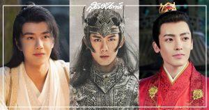 พระเอกจีนเกิดหลังปี 1995 - พระเอกซีรี่ย์จีน - พระเอกจีน- พระเอกจีนวัยรุ่น- ดาราชายจีน - ดาราจีน - ดาราวัยรุ่นจีน - นักแสดงจีน - นักแสดงชายจีน - โหวหมิงฮ่าว - Hou Minghao - Neo Hou - 侯明昊- อู๋เหล่ย - Wu Lei - Leo Wu - 吴磊 - หวังอี้ป๋อ - Wang Yibo - 王一博- The Long March of Princess Changge - สตรีหาญ ฉางเกอ - Chang Ge Xing - 长歌行- A Girl Like Me - ข้าก็เป็นสตรีเช่นนี้ -我就是这般女子- Legend Of Fei - นางโจร - 有翡- WeTVth - iQiyi - คนดังจีน - บันเทิงจีน - ซุปตาร์จีน - คนดังจีน - ซีรี่ย์จีนย้อนยุค 2021 - ซีรี่ย์จีนปี 2021 - ซีรี่ย์จีนไตรมาสแรก 2021
