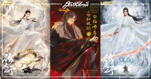 ฮัสกี้หน้าโง่กับอาจารย์เหมียวขาวของเขา - Immortality - 皓衣行- 二哈和他的白猫师尊- เฉินเฟยอวี่ - Chen Feiyu - Arthur Chen - 陈飞宇- หลัวอวิ๋นซี - Luo Yunxi – Leo Luo - 罗云熙- ดาราจีน - ดาราชายจีน - นักแสดงจีน - นักแสดงชายจีน - พระเอกจีน - พระเอกซีรี่ย์จีน- คนดังจีน - บันเทิงจีน - ข่าวจีน - นิยายจีน - นิยายแปลไทย - ซีรี่ย์จีนสร้างจากนิยาย - ซีรี่ย์จีนทำจากนิยายจีน – WeTVth