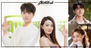 Love Scenery - ฉากรักวัยฝัน - 良辰美景好时光- หลินอี - Lin Yi - 林一- สวีลู่ - Xu Lu - 徐璐 - ซีรี่ย์จีนน่าดูใน iQiyi - iQiyi - พระเอกจีนวัยรุ่น - นางเอกจีนวัยรุ่น - พระเอกจีน - นางเอกจีน - พระเอกซีรี่ย์จีน - นางเอกซีรี่ย์จีน - ดาราจีน - ดาราชายจีน - ดาราหญิงจีน - นักแสดงจีน - นักแสดงชายจีน - นักแสดงหญิงจีน - ซีรี่ย์จีน - ซีรี่ย์จีนปี 2021 - ซีรี่ย์จีนครึ่งปีแรก 2021 - ซีรี่ย์จีนไตรมาสที่สอง 2021 - ซีรี่ย์จีนเดือนเม.ย. 2021 - ซีรี่ย์จีนแนวโรแมนติก - ข่าวจีน- คนดังจีน- ซุปตาร์จีน - บันเทิงจีน