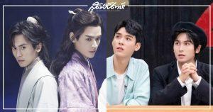 กงจวิ้น-จางเจ๋อฮั่น - กงจวิ้น - Gong Jun - จางเจ๋อฮั่น - Simon Gong - Zhang Zhehan - 龚俊- 张哲瀚- Word of Honor - A Tale of the Wanderers- 山河令- ซานเหอลิ่ง - ดาราจีน - ดาราชายจีน - นักแสดงชายจีน - นักแสดงจีน - ซีรี่ย์จีน - ซีรี่ย์จีนย้อนยุค - ซีรี่ย์จีนกำลังภายใน - ซีรี่ย์จีนสร้างจากนิยายจีน - ซุปตาร์จีน - คนดังจีน - บันเทิงจีน - ข่าวจีน - YOUKU