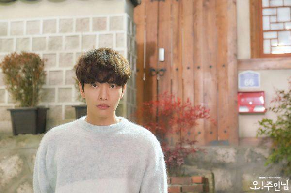 Lee Min Ki, อีมินกิ