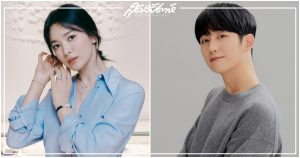 ซงฮเยคโย, จองแฮอิน, จางกียง, ฮันโซฮี, ซอฮยอนจิน, ชินฮยอนบิน, พัคกยูยอง, อีจุนยอง, อีเจฮุน, ซงคัง, อีจุน, อันฮโบฮยอน, Han So Hee, Jung Hae In, Seo Hyun Jin, 서현진, 신현빈, Song Hye Kyo, Jang Ki Yong, Shin Hyun Bin, Park Gyu Young, Ahn Bo Hyun, 안보현, 박규영, พัคคยูยอง, 장기용, 정해인, 한소희, 송혜교, นักแสดงเกาหลีงานแน่น, นักแสดงเกาหลี, นักแสดงเกาหลีมีผลงานปี 2021