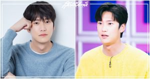 Na In Woo, นาอินอู, JYP, SM, นักแสดงเคยฝึกสายไอดอล, นักแสดงเกาหลี, 나인우, JYP Entertainment, CUBE Entertainment, CUBE, SM Entertainment