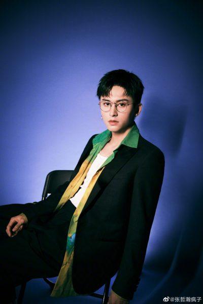 Zhang Zhehan - 张哲瀚