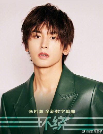 จางเจ๋อฮั่น - Zhang Zhehan - 张哲瀚