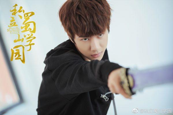 Private ShuShan College - 私立蜀山学园 - หวังอี้ป๋อ - Wang Yibo - 王一博