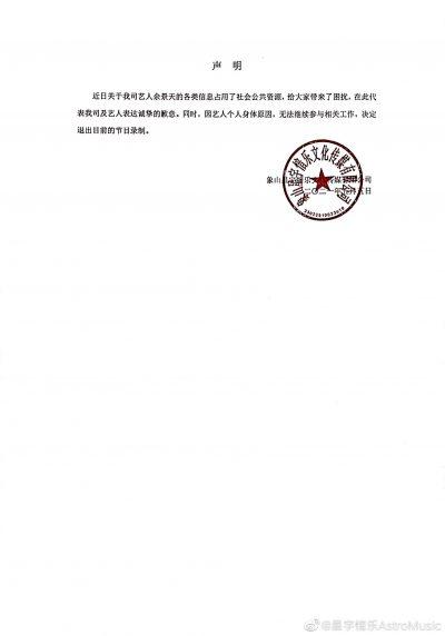 青春有你 - รายการจีน - รายการเซอร์ไวเวิลจีน - iQiyi - ไอดอลชายจีน - เด็กฝึกชายจีน - YWY3