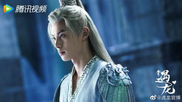 ดีแลน หวัง - หวังเฮ่อตี้ - Wang Hedi - Dylan Wang - 王鹤棣- Miss The Dragon - รักนิรันดร์ ราชันมังกร - 遇龙- WeTVth - ซีรี่ย์จีนใน WeTVth