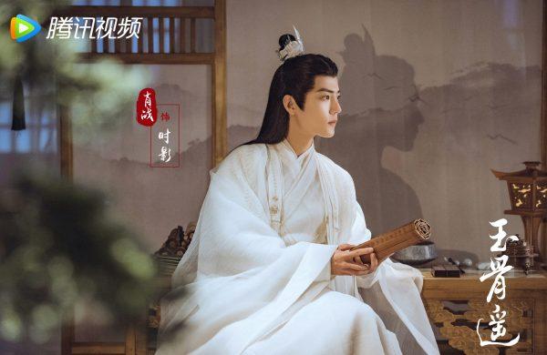 ซีรี่ย์จีนรอออนแอร์ของอี้ป๋อ-เซียวจ้าน - Yu Gu Yao - Jade Bone Ballad - 玉骨遥- เซียวจ้าน - Xiao Zhan - Sean Xiao - 肖战