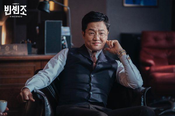 ซีรี่ย์เกาหลี, 빈센조, ซีรี่ส์เกาหลี, ซีรีส์เกาหลี, tvN