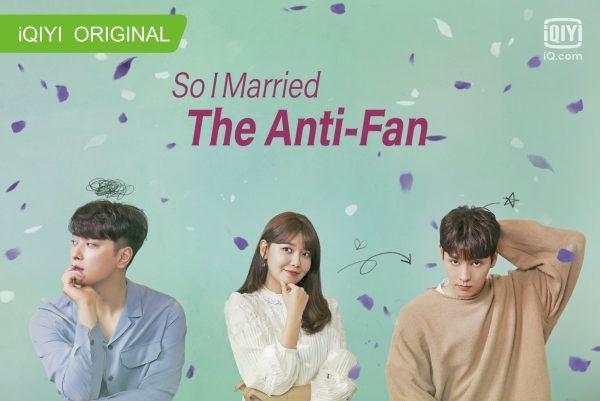 So I Married an Anti- Fan, 그래서 나는 안티팬과 결혼했다, So I Married The Anti-Fan, So I Married The Anti-Fan เวอร์ชั่นจีน, So I Married The Anti-Fan เวอร์ชั่นเกาหลี, 所以 , 我和黑粉结婚, Park Chanyeol, Yuan Shanshan, Seohyun, Jiang Chao, Chanyeol, ยวนซานซาน, Mabel Yuan, เจียงเฉา, ซอฮยอน Girls' Generation, ซอฮยอน, Girls' Generation, ซอฮยอน SNSD, SNSD, ชานยอล EXO, ชานยอล, EXO, พัคชานยอล, ปาร์คชานยอล, ชเวแทจุน, ชเวซูยอง, Girls' Generation, ชานซอง 2PM, คิมมินกยู, ฮันจีอัน, ซูยอง Girls' Generation, ซูยอง, Girls' Generation, ซูยอง SNSD, ชานซอง ,2PM, ฮวังชานซอง, No One's Life Is Easy, Choi Tae Joon, Choi Sooyoung, Hwang Chansung, Han Ji-an, Kim Min kyu, Kim Min Gue, Sooyoung, Chansung, หนังจีน So I Married The Anti-Fan, ซีรี่ย์เกาหลี So I Married The Anti-Fan, ซีรี่ส์เกาหลี So I Married The Anti-Fan, ซีรีส์เกาหลี So I Married The Anti-Fan, iQiyi, รีวิว So I Married The Anti- Fan, รีวิว So I Married an Anti- Fan, รีวิวซีรีส์เกาหลี, รีวิวซีรี่ส์เกาหลี, รีวิวซีรี่ย์เกาหลี