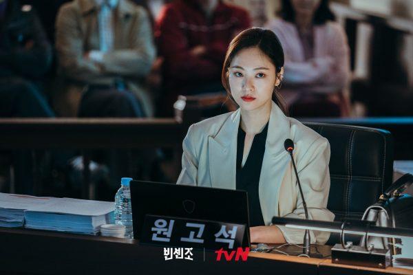 빈센조, วินเซนโซ่ กาซาโน, วินเซนโซ่, ฮงชายอง, จางจุนอู, ฮงยูชาน, ชเวมยองฮี, จางฮันซอ