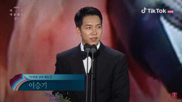 อีซึงกิ, Baeksang Arts Awards 2021, ,57th Baeksang Arts Awards, Baeksang Arts Awards 2021, งานประกาศรางวัลเกาหลี, Baeksang Arts Awards, 2021 Baeksang Arts Awards, 백상예술대상, 제 57회 백상예술대상, งานแพ็คซัง 2021, แพ็คซัง 2021, นักแสดงเกาหลี